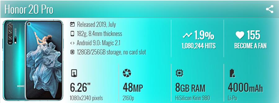 موبايل Huawei Honor 20 Pro - موبي زووم