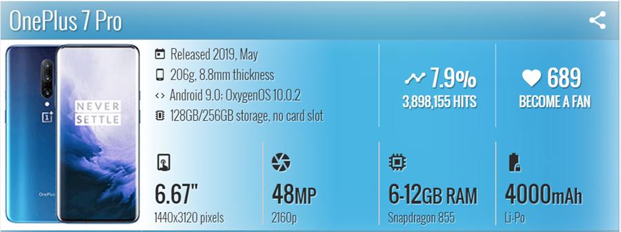 موبايل OnePlus 7 Pro - موبي زووم