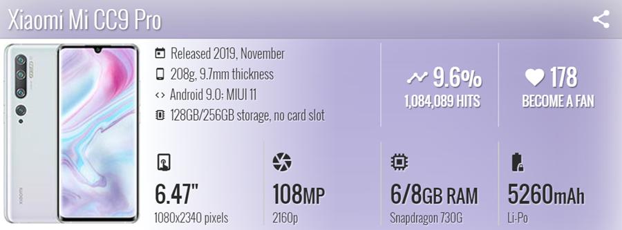موبايل Xiaomi Mi CC9 Pro - موبي زووم