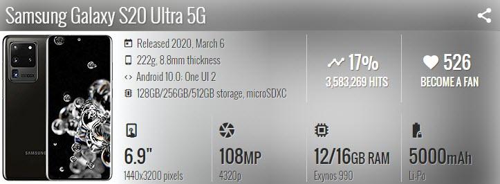 Samsung Galaxy S20 Ultra - موبي زووم