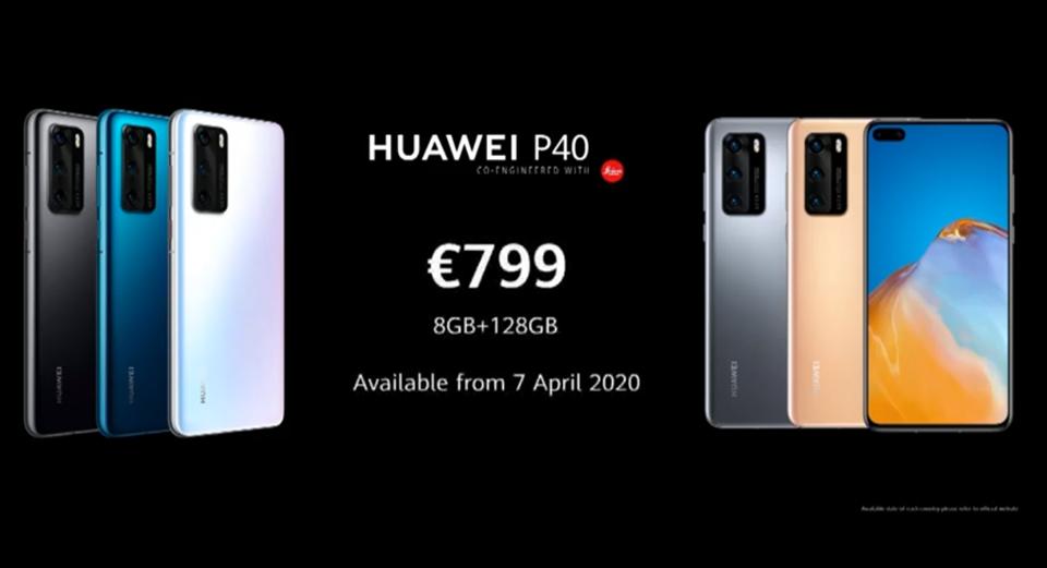 Huawei P40 - موبي زووم