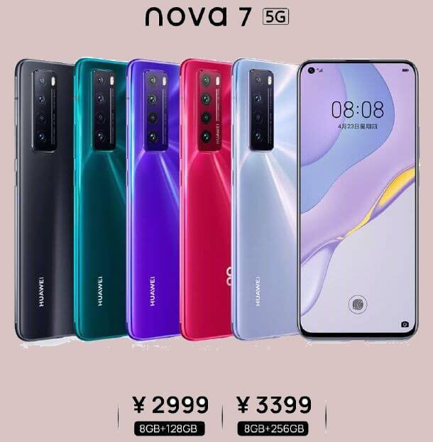 Huawei nova 7 - موبي زووم