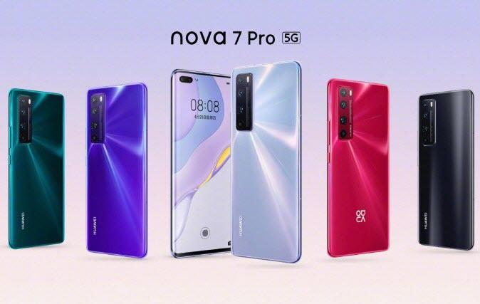 Huawei nova 7 Pro - موبي زووم