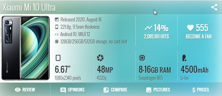 Xiaomi Mi 10 Ultra 1 - موبي زووم