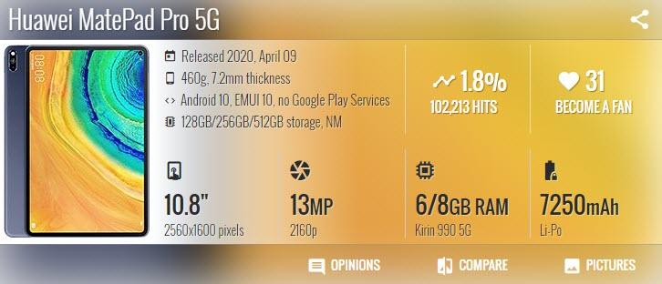 MatePad Pro افضل تابلت للالعاب - موبي زووم