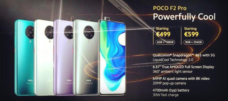 شراء Xiaomi Poco F2 Pro - موبي زووم