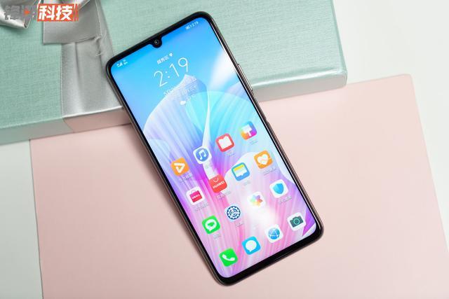هاتف Huawei Enjoy Z - موبي زووم
