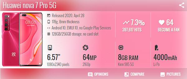 هواوي Huawei nova 7 Pro - موبي زووم