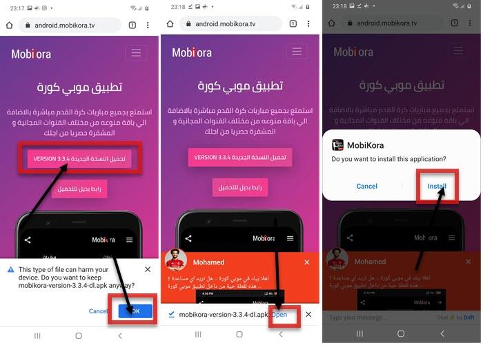 Screenshot 20200513 231736 Chrome - موبي زووم