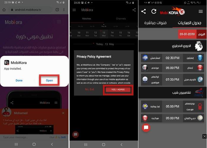 Screenshot 20200513 231954 Package installer - موبي زووم