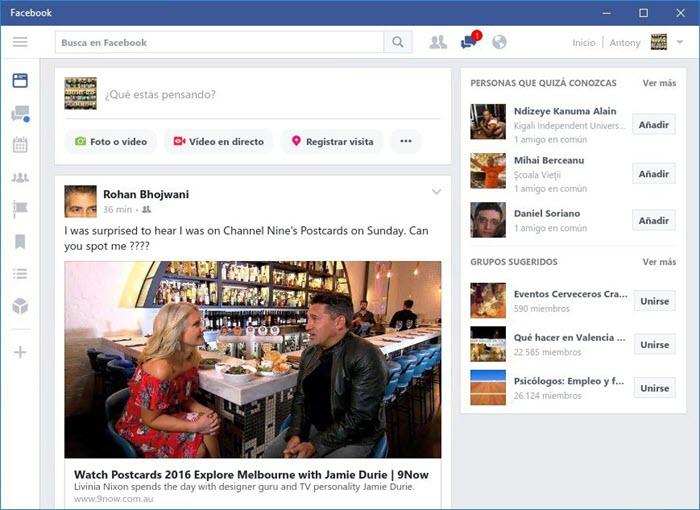 فيس بوك للكمبيوتر - موبي زووم