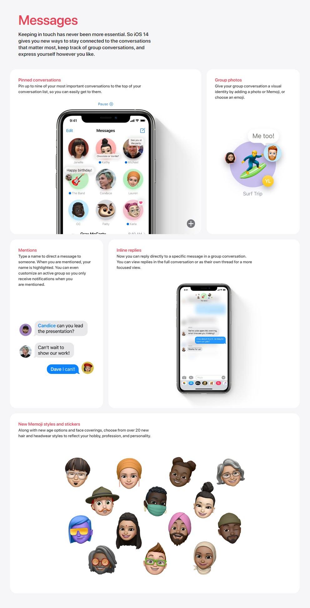 تطبيق رسائل في الايفون - موبي زووم