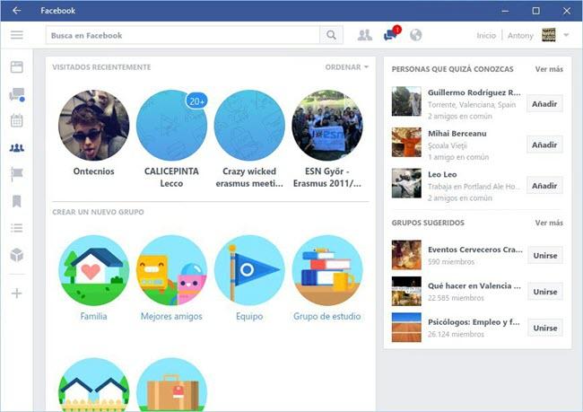 برنامج فيس بوك للكمبيوتر - موبي زووم