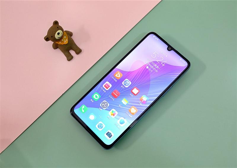 Huawei Enjoy 20 Pro - موبي زووم