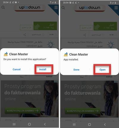 Screenshot 20200716 205416 Package installer - موبي زووم