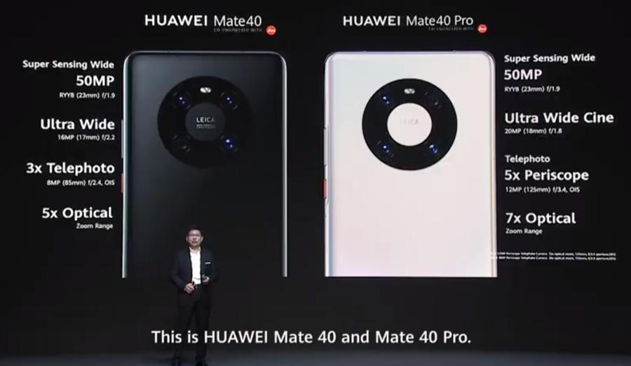 Huawei Mate 40 Pro - موبي زووم