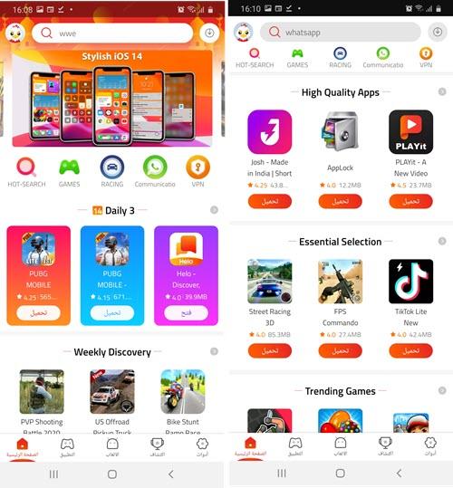 Screenshot 20201014 160833 9Apps - موبي زووم