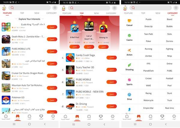 Screenshot 20201014 161003 9Ap - موبي زووم