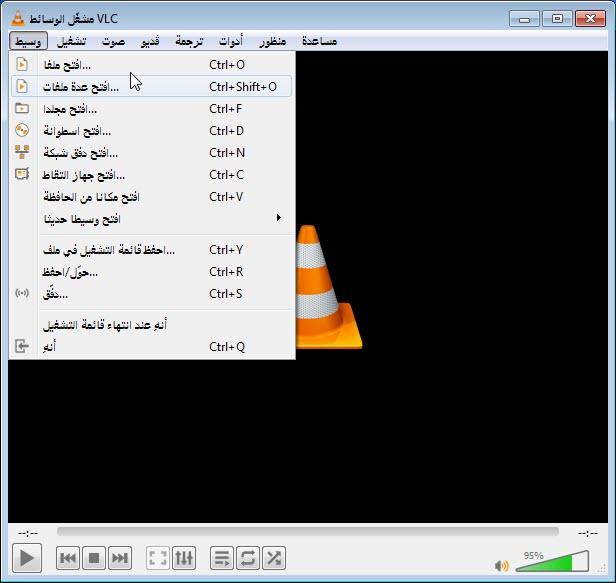VLC - موبي زووم