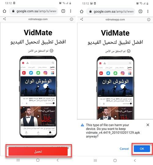 Screenshot 20201103 131206 Chrome - موبي زووم