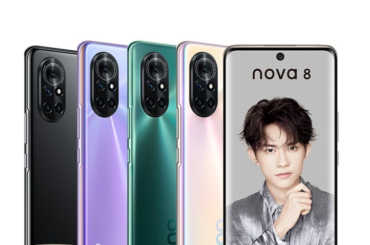 شراء Huawei nova 8 - موبي زووم