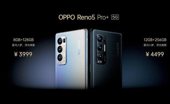 Oppo Reno 5 Pro Plus - موبي زووم