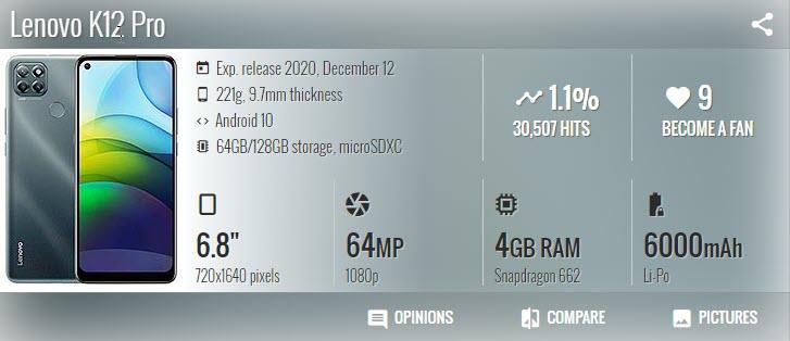 Lenovo K12 Pro - موبي زووم