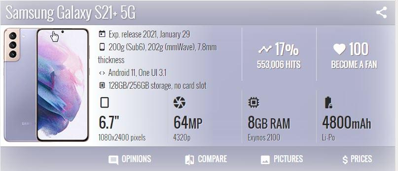Samsung Galaxy S21 - موبي زووم