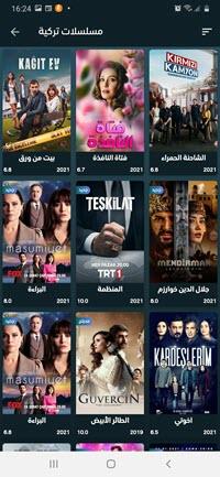 Screenshot 20210420 162451 Apkmasr TV - موبي زووم