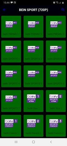 قنوات رياضية على تطبيق Yacine TV