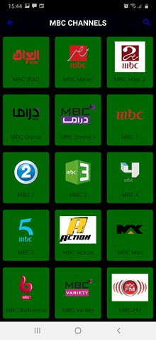 Screenshot 20210423 154444 Yacine TV Premium - موبي زووم