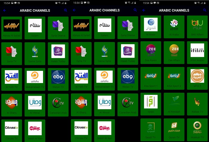 Screenshot 20210423 155411 Yacine TV Premium - موبي زووم