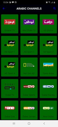Screenshot 20210423 155441 Yacine TV Premium - موبي زووم