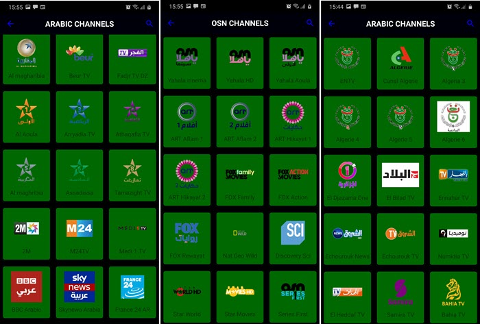 Screenshot 20210423 155513 Yacine TV Premium - موبي زووم
