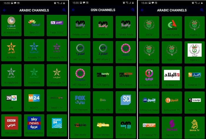 تطبيق Yacine TV