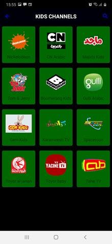 تنزيل تطبيق Yacine TV