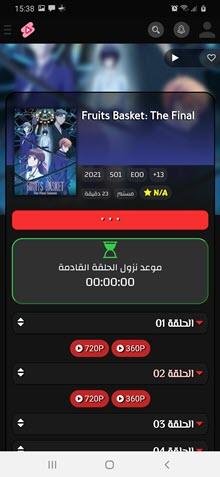 Screenshot 20210527 153858 - موبي زووم