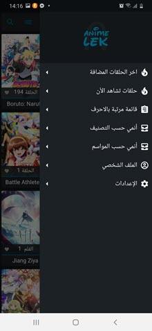 Screenshot 20210601 141642 - موبي زووم