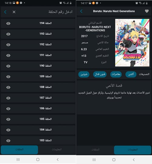 Screenshot 20210601 141757 - موبي زووم