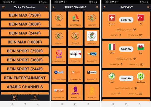 Screenshot 20210620 123000 Yacine TV Premium - موبي زووم