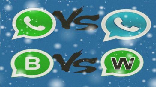 الفرق بين Whatsapp وWhatsapp business وWhatsapp Plus وWhatsapp web
