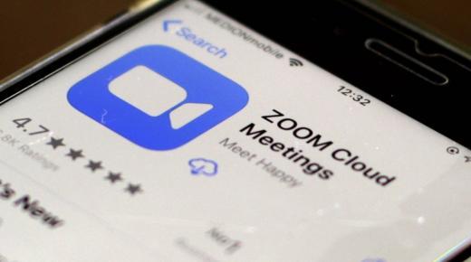 زووم ميتنج : تحميل برنامج ZOOM Cloud Meetings 2021 لتعليم والمحاضرات