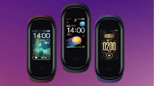 شاومي مي باند 5 : سعر ومواصفات ساعة Xiaomi Mi Band 5 سوار رياضي