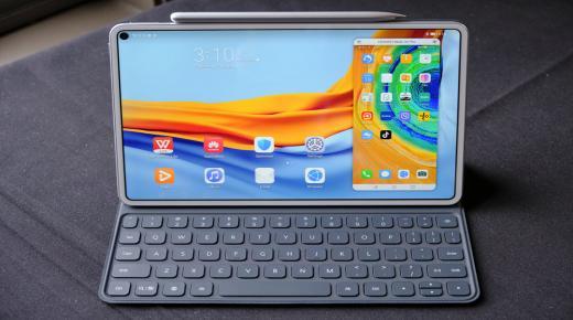 هواوي ميت باد برو : سعر ومواصفات تابلت هواوي Huawei MatePad Pro