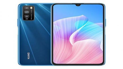 سعر ومواصفات Huawei Enjoy Z