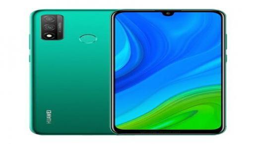 سعر ومواصفات Huawei P smart 2020