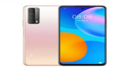 سعر ومواصفات Huawei P smart 2021