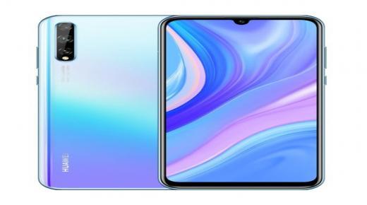 سعر ومواصفات Huawei Y8p