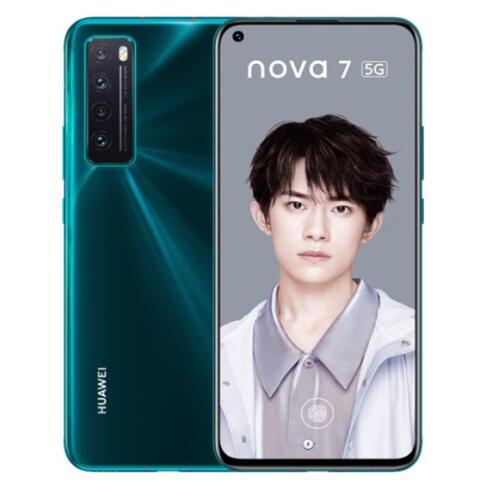 سعر ومواصفات Huawei nova 7
