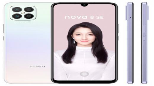 سعر ومواصفات Huawei nova 8 SE